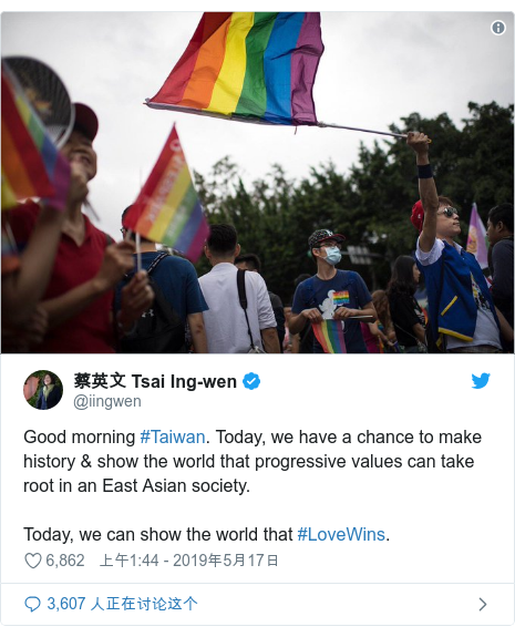 Twitter 用户名 @iingwen: Good morning #Taiwan. Today, we have a chance to make history & show the world that progressive values can take root in an East Asian society. Today, we can show the world that #LoveWins.