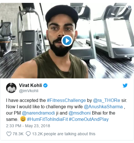 Twitter post by @imVkohli: I have accepted the #FitnessChallenge by @ra_THORe sir. Now I would like to challenge my wife @AnushkaSharma , our PM @narendramodi ji and @msdhoni Bhai for the same. 😀 #HumFitTohIndiaFit #ComeOutAndPlay