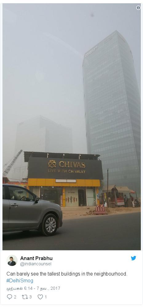 டுவிட்டர் இவரது பதிவு @indiancounsel: Can barely see the tallest buildings in the neighbourhood. #DelhiSmog