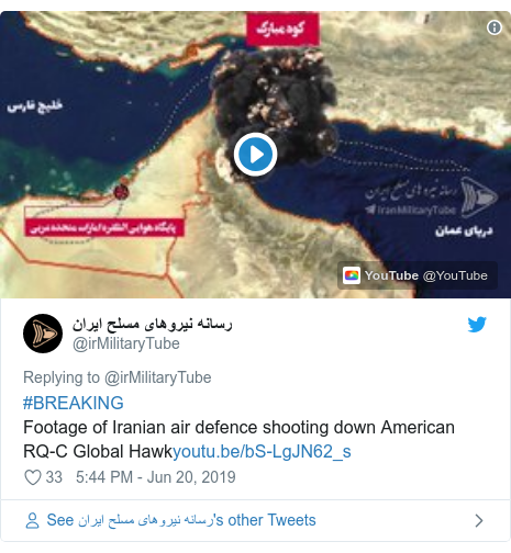 Twitter post by @irMilitaryTube: #BREAKING Footage of Iranian air defence shooting down American RQ-C Global Hawk