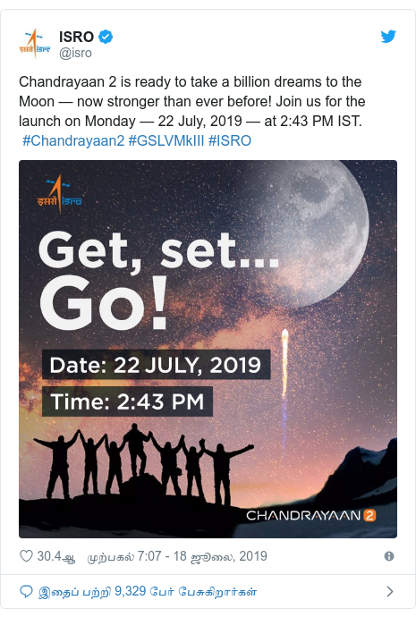 டுவிட்டர் இவரது பதிவு @isro: Chandrayaan 2 is ready to take a billion dreams to the Moon — now stronger than ever before! Join us for the launch on Monday — 22 July, 2019 — at 2 43 PM IST. #Chandrayaan2 #GSLVMkIII #ISRO