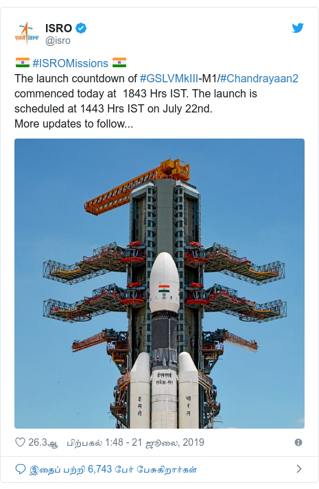 டுவிட்டர் இவரது பதிவு @isro: 🇮🇳 #ISROMissions 🇮🇳The launch countdown of #GSLVMkIII-M1/#Chandrayaan2 commenced today at  1843 Hrs IST. The launch is scheduled at 1443 Hrs IST on July 22nd.More updates to follow...