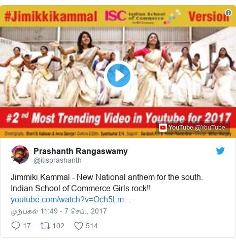 டுவிட்டர் இவரது பதிவு @itisprashanth: Jimmiki Kammal - New National anthem for the south. Indian School of Commerce Girls rock!!