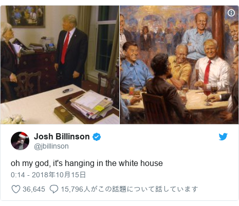 Twitter post by @jbillinson: oh my god, it's hanging in the white house
