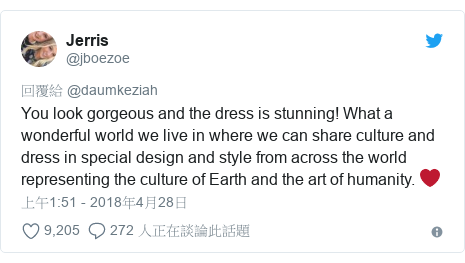 Twitter 用戶名 @jboezoe: You look gorgeous and the dress is stunning! What a wonderful world we live in where we can share culture and dress in special design and style from across the world representing the culture of Earth and the art of humanity. ❤️