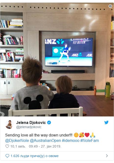 Twitter post by @jelenadjokovic: Sending love all the way down under!!! 🌞🥰❤️🙏@DjokerNole @AustralianOpen #idemooo #NoleFam