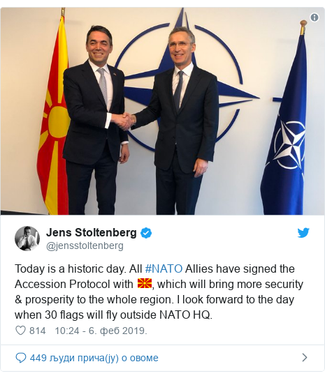 Twitter post by @jensstoltenberg: Today is a historic day. All #NATO Allies have signed the Accession Protocol with 🇲🇰, which will bring more security & prosperity to the whole region. I look forward to the day when 30 flags will fly outside NATO HQ.