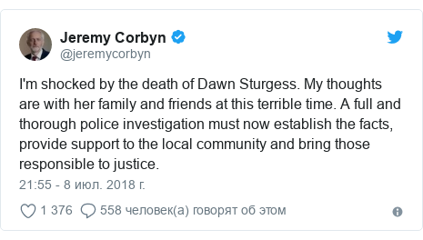 Twitter пост, автор: @jeremycorbyn: I'm shocked by the death of Dawn Sturgess. My thoughts are with her family and friends at this terrible time. A full and thorough police investigation must now establish the facts, provide support to the local community and bring those responsible to justice.