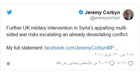 تويتر رسالة بعث بها @jeremycorbyn: Further UK military intervention in Syria's appalling multi-sided war risks escalating an already devastating conflict.My full statement