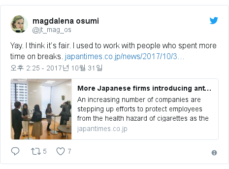 Twitter post by @jt_mag_os: Yay. I think it's fair. I used to work with people who spent more time on breaks.