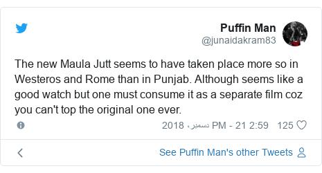 ٹوئٹر پوسٹس @junaidakram83 کے حساب سے: The new Maula Jutt seems to have taken place more so in Westeros and Rome than in Punjab. Although seems like a good watch but one must consume it as a separate film coz you can't top the original one ever.