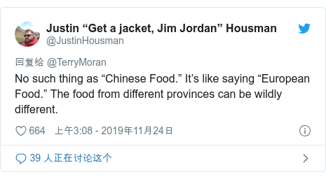 """Twitter 用户名 @JustinHousman: No such thing as """"Chinese Food."""" It's like saying """"European Food."""" The food from different provinces can be wildly different."""