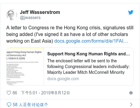 Twitter 用户名 @jwassers: A letter to Congress re the Hong Kong crisis, signatures still being added (I've signed it as have a lot of other scholars working on East Asia)