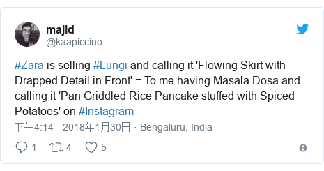 Twitter 用户名 @kaapiccino: #Zara is selling #Lungi and calling it 'Flowing Skirt with Drapped Detail in Front' = To me having Masala Dosa and calling it 'Pan Griddled Rice Pancake stuffed with Spiced Potatoes' on #Instagram