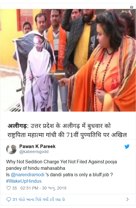 Twitter post by @kabeerisgodd: Why Not Sedition Charge Yet Not Filed Against pooja pandey of hindu mahasabha Is @narendramodi 's dandi yatra is only a bluff job ? #WakeUpHindus