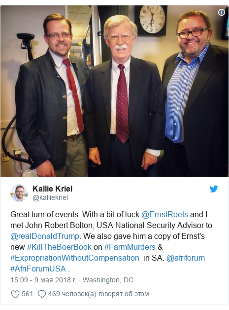 Twitter post by @kalliekriel: Great turn of events  With a bit of luck @ErnstRoets and I met John Robert Bolton, USA National Security Advisor to @realDonaldTrump. We also gave him a copy of Ernst's new #KillTheBoerBook on #FarmMurders & #ExpropriationWithoutCompensation  in SA. @afriforum #AfriForumUSA .