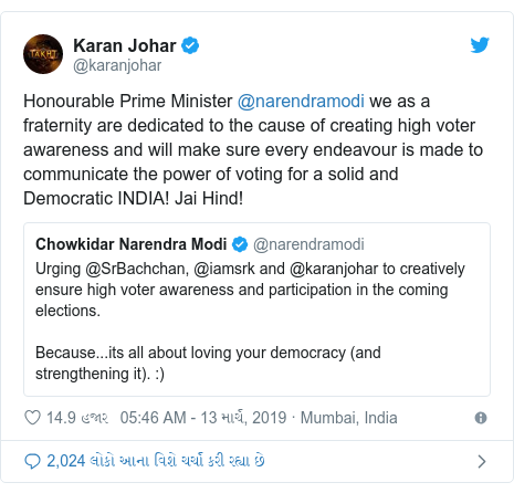 Twitter post by @karanjohar: Honourable Prime Minister @narendramodi we as a fraternity are dedicated to the cause of creating high voter awareness and will make sure every endeavour is made to communicate the power of voting for a solid and Democratic INDIA! Jai Hind!