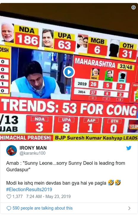 "Twitter post by @karanku100: Arnab   ""Sunny Leone...sorry Sunny Deol is leading from Gurdaspur""Modi ke ishq mein devdas ban gya hai ye pagla 🤣🤣#ElectionResults2019"