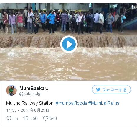 Twitter post by @katamulgi: Mulund Railway Station..#mumbaifloods #MumbaiRains pic.twitter.com/2PKb7OYNtm
