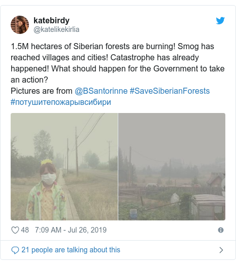 Twitter post by @katelikekirlia: 1.5M hectares of Siberian forests are burning! Smog has reached villages and cities! Catastrophe has already happened! What should happen for the Government to take an action?Pictures are from @BSantorinne #SaveSiberianForests #потушитепожарывсибири