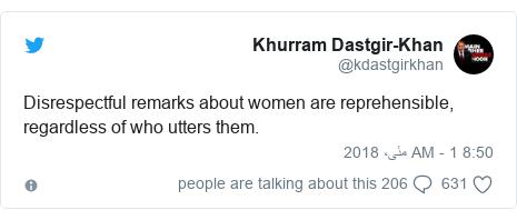 ٹوئٹر پوسٹس @kdastgirkhan کے حساب سے: Disrespectful remarks about women are reprehensible, regardless of who utters them.