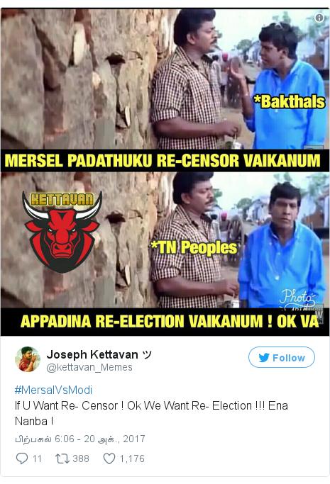 டுவிட்டர் இவரது பதிவு @kettavan_Memes: #MersalVsModiIf U Want Re- Censor ! Ok We Want Re- Election !!! Ena Nanba !