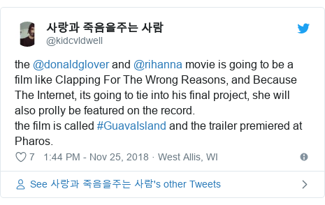 Twitter post by @kidcvldwell: the @donaldglover and @rihanna movie is going to be a film like Clapping For The Wrong Reasons, and Because The Internet, its going to tie into his final project, she will also prolly be featured on the record.the film is called #GuavaIsland and the trailer premiered at Pharos.