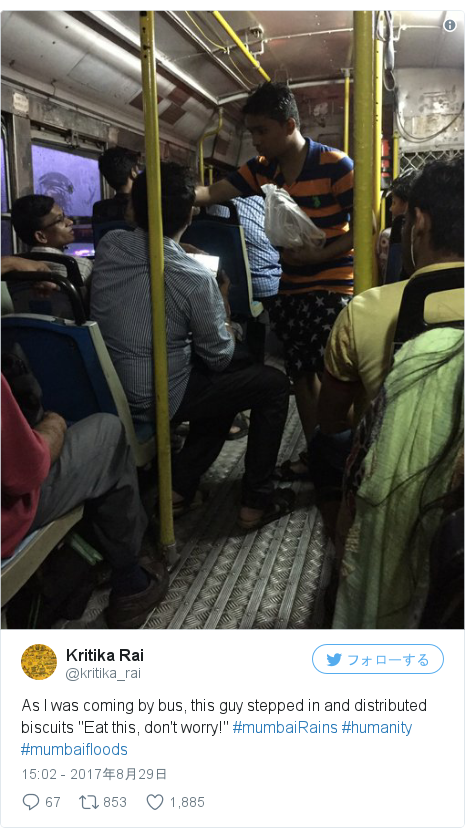"""Twitter post by @kritika_rai: As I was coming by bus, this guy stepped in and distributed biscuits """"Eat this, don't worry!"""" #mumbaiRains #humanity #mumbaifloods pic.twitter.com/y1h519F2MH"""