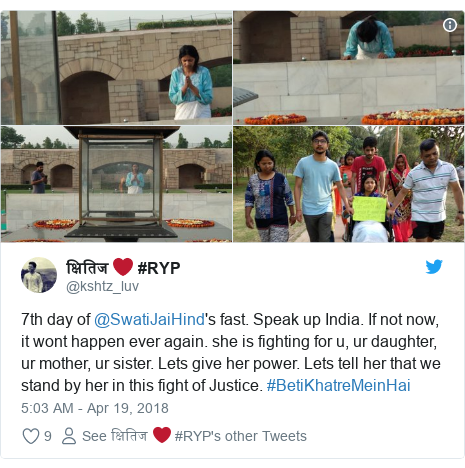 Twitter post by @kshtz_luv: 7th day of @SwatiJaiHind's fast. Speak up India. If not now, it wont happen ever again. she is fighting for u, ur daughter, ur mother, ur sister. Lets give her power. Lets tell her that we stand by her in this fight of Justice. #BetiKhatreMeinHai
