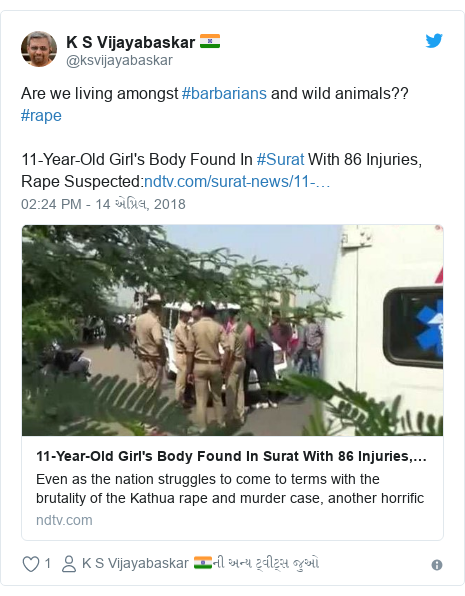Twitter post by @ksvijayabaskar: Are we living amongst #barbarians and wild animals?? #rape11-Year-Old Girl's Body Found In #Surat With 86 Injuries, Rape Suspected