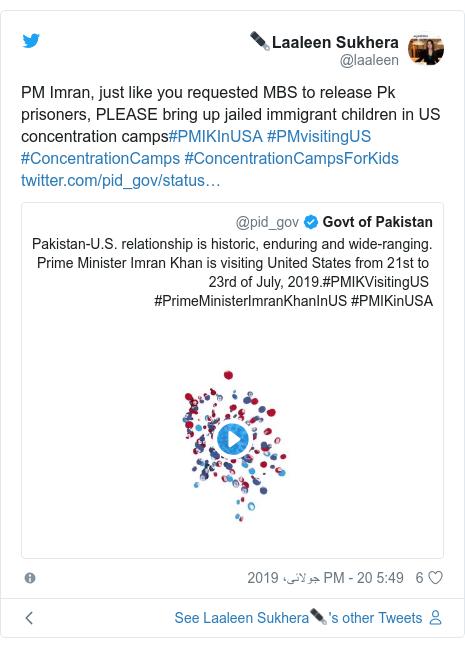 ٹوئٹر پوسٹس @laaleen کے حساب سے: PM Imran, just like you requested MBS to release Pk prisoners, PLEASE bring up jailed immigrant children in US concentration camps#PMIKInUSA #PMvisitingUS #ConcentrationCamps #ConcentrationCampsForKids