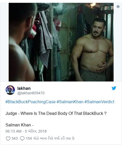 Twitter post by @lakhan809470: #BlackBuckPoachingCase #SalmanKhan #SalmanVerdict Judge - Where Is The Dead Body Of That BlackBuck ? Salman Khan -