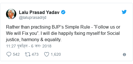 "ट्विटर पोस्ट @laluprasadrjd: Rather than practising BJP's Simple Rule - ""Follow us or We will Fix you"". I will die happily fixing myself for Social justice, harmony & equality."