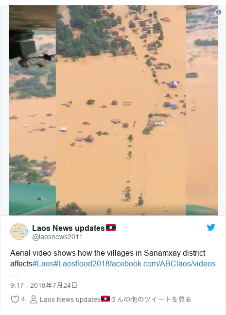 Twitter post by @laosnews2011: Aerial video shows how the villages in Sanamxay district affects#Laos#Laosflood2018