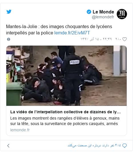 پست توییتر از @lemondefr: Mantes-la-Jolie  des images choquantes de lycéens interpellés par la police
