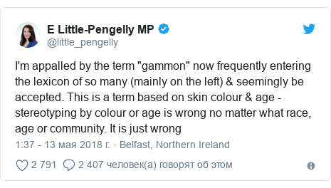 """Twitter пост, автор: @little_pengelly: I'm appalled by the term """"gammon"""" now frequently entering the lexicon of so many (mainly on the left) & seemingly be accepted. This is a term based on skin colour & age - stereotyping by colour or age is wrong no matter what race, age or community. It is just wrong"""