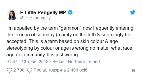 """Twitter допис, автор: @little_pengelly: I'm appalled by the term """"gammon"""" now frequently entering the lexicon of so many (mainly on the left) & seemingly be accepted. This is a term based on skin colour & age - stereotyping by colour or age is wrong no matter what race, age or community. It is just wrong"""
