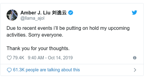 Twitter post by @llama_ajol: Due to recent events i'll be putting on hold my upcoming activities. Sorry everyone.Thank you for your thoughts.