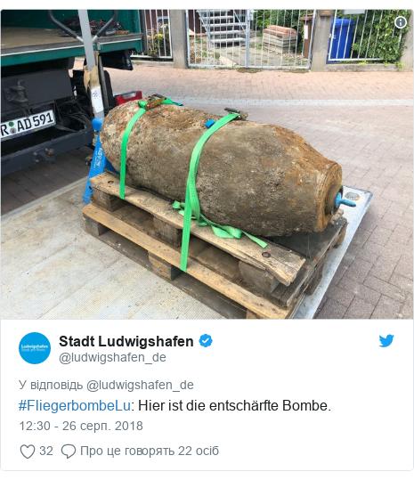 Twitter допис, автор: @ludwigshafen_de: #FliegerbombeLu  Hier ist die entschärfte Bombe.