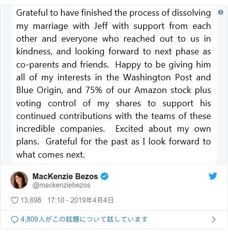 Twitter post by @mackenziebezos: