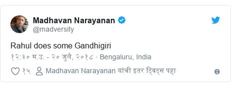 Twitter post by @madversity: Rahul does some Gandhigiri