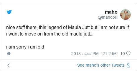 ٹوئٹر پوسٹس @mahobili کے حساب سے: nice stuff there, this legend of Maula Jutt but i am not sure if i want to move on from the old maula jutt...i am sorry i am old
