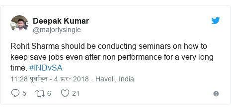 ट्विटर पोस्ट @majorlysingle: Rohit Sharma should be conducting seminars on how to keep save jobs even after non performance for a very long time. #INDvSA