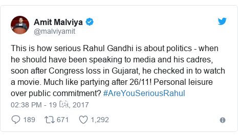 Twitter post by @malviyamit: This is how serious Rahul Gandhi is about politics - when he should have been speaking to media and his cadres, soon after Congress loss in Gujarat, he checked in to watch a movie. Much like partying after 26/11! Personal leisure over public commitment? #AreYouSeriousRahul
