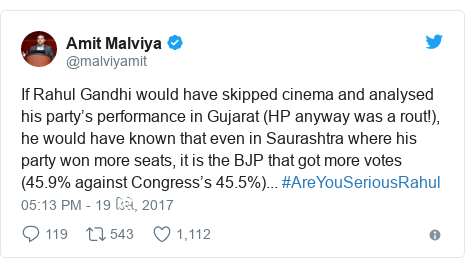 Twitter post by @malviyamit: If Rahul Gandhi would have skipped cinema and analysed his party's performance in Gujarat (HP anyway was a rout!), he would have known that even in Saurashtra where his party won more seats, it is the BJP that got more votes (45.9% against Congress's 45.5%)... #AreYouSeriousRahul