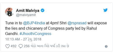 Twitter post by @malviyamit: Tune in to @BJP4India at 4pm! Shri @rsprasad will expose the lies and chicanery of Congress party led by Rahul Gandhi. #JhoothiCongress
