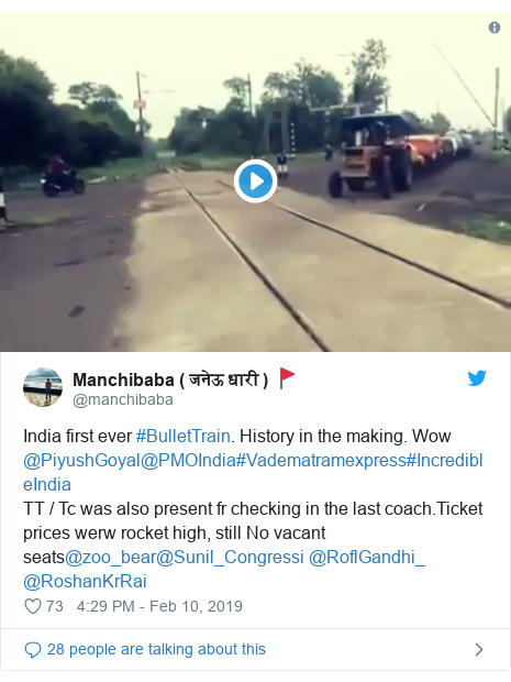 Twitter post by @manchibaba: India first ever #BulletTrain. History in the making. Wow @PiyushGoyal@PMOIndia#Vadematramexpress#IncredibleIndiaTT / Tc was also present fr checking in the last coach.Ticket prices werw rocket high, still No vacant seats@zoo_bear@Sunil_Congressi @RoflGandhi_ @RoshanKrRai