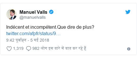 ट्विटर पोस्ट @manuelvalls: Indécent et incompétent.Que dire de plus?