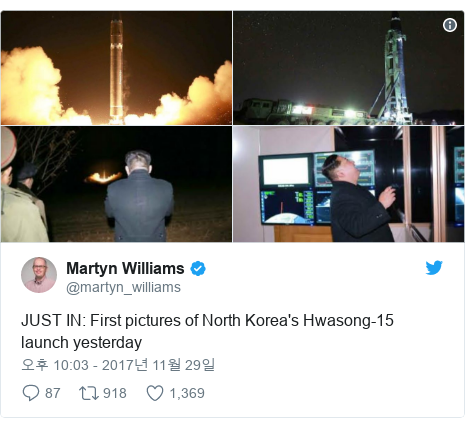 Twitter post by @martyn_williams: JUST IN  First pictures of North Korea's Hwasong-15 launch yesterday