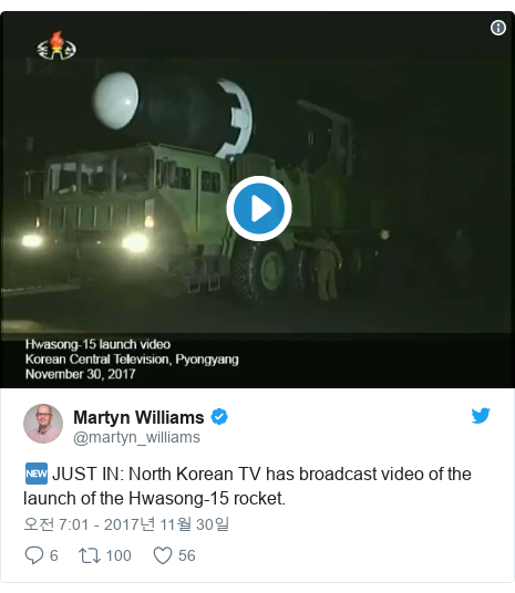 Twitter post by @martyn_williams: 🆕 JUST IN  North Korean TV has broadcast video of the launch of the Hwasong-15 rocket.